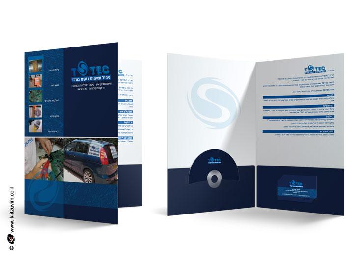 folders design
