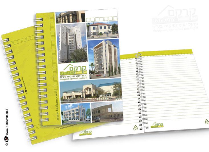 Notbook Design